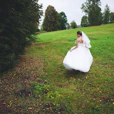 Wedding photographer Vladlena Donina (vladlena). Photo of 17.09.2015