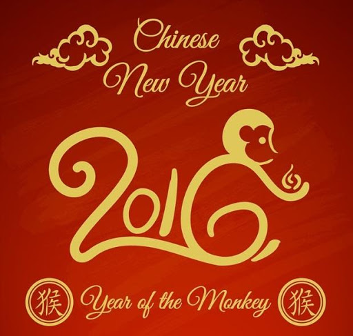 2016 Chinese New Year Fortune