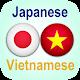 Download Nhat Viet Tu Dien 日本語 For PC Windows and Mac