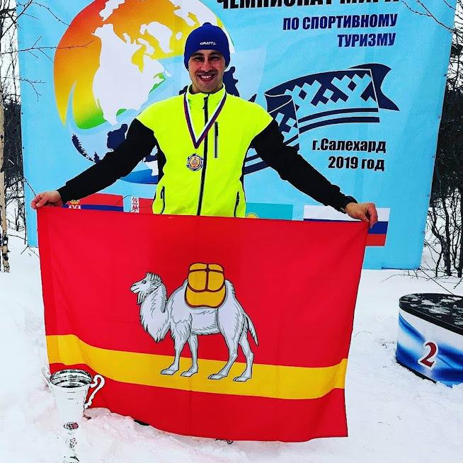 Расуль Фаезов - серебряный призер чемпионата мира по спортивному туризму