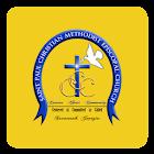 St. Paul CME Church - Savannah icon