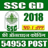SSC GD 2018 - Daily Quiz , Video Lectures Study