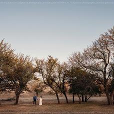 Wedding photographer Kristina Galganova (AKstudio). Photo of 14.10.2015