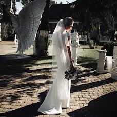 Wedding photographer Vasil Potochniy (Potochnyi). Photo of 05.10.2018