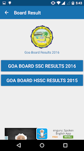 10th 12th Board Result 2016- screenshot thumbnail