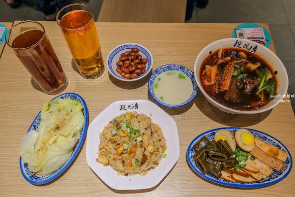 段純貞-台北京站店