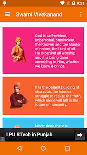 Swami Vivekananda Quotes- screenshot thumbnail