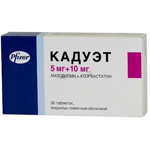 Кадуэт таблетки п.п.о. 5мг+10мг 30 шт.
