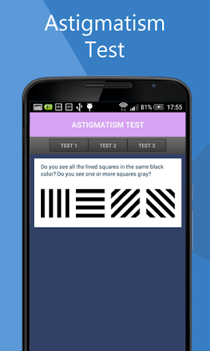玩免費健康APP|下載眼睛測試程序 app不用錢|硬是要APP