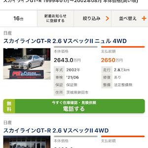 スカイライン R34 4DR GT-Rスワップのカスタム事例画像 PangPangさんの2020年10月24日06:17の投稿