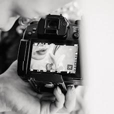 Wedding photographer Mariya Gucu (MariaGutsu). Photo of 10.07.2018