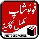 Learn Photoshop - Photoshop Guide icon