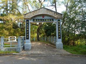 Photo: In Tai Po