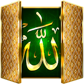 ? Allah Door Lock Screen ? Android APK Download Free By Beauty Editor Apps