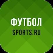 Футбол Sports.ru — РПЛ (РФПЛ), Лига чемпионов, АПЛ