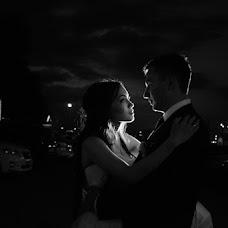 Wedding photographer Vener Kamalov (KamaLOVE). Photo of 25.07.2015
