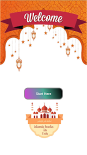 Download talaq in islam For PC Windows and Mac apk screenshot 2