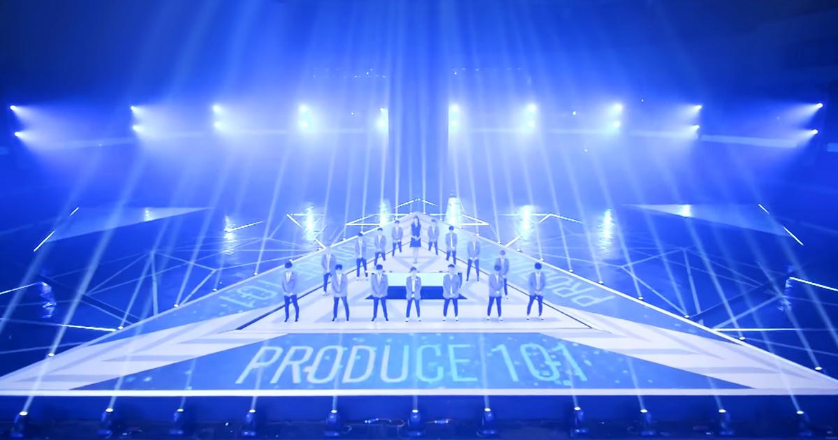 produce 101 season 4 rumors