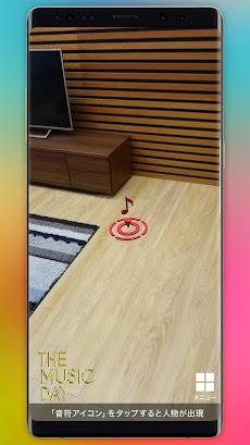 THE MUSIC DAY ARのおすすめ画像2