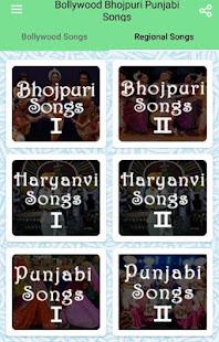 Bollywood Songs - 10000 Songs - Hindi Songs for PC-Windows 7,8,10 and Mac apk screenshot 13