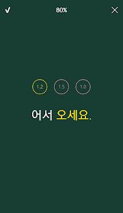 <p> HELLO KOREAN是韓國人製作的最好的朝鮮語學習應用程序。</ p> <p> HELLO KOREAN擁有由韓國專家選擇的3,000個單詞和句子。</ p> <p>★實踐經驗★</ p> < p>韓語字母和發音課程對初學者很有幫助。如果只學習300個句子,就可以用韓語進行對話。此外,您僅需3,000個詞彙即可達到中級水平。 ,以及奧斯卡獲獎電影《寄生蟲》中的台詞。 K-Pop和K-culture課程會定期更新,以保持最新狀態。 </ p> <p>★韓國專家製作的應用程序★</ p> <p>詞