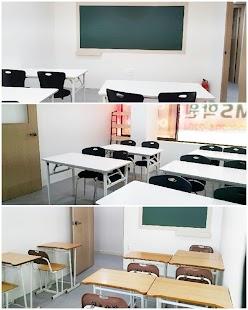 이엠에스학원 - náhled