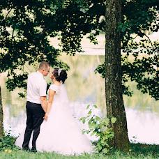 Wedding photographer Liliana Arseneva (arsenyevaliliana). Photo of 20.11.2017