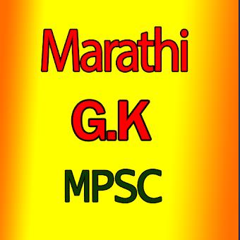 Download Top 49 general knowledge 2019 marathi pdf Games & APPS on