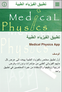 Medical Physics App - náhled