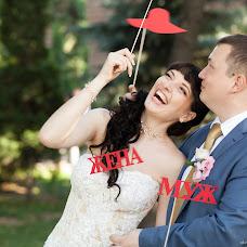 Wedding photographer Katrin Sulueta (KatrinaA). Photo of 17.08.2014
