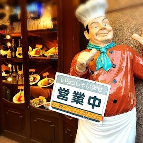 100年以上続くビアホールで味わう最高のメンチカツ / 東京都千代田区神田神保町の「ランチョン」