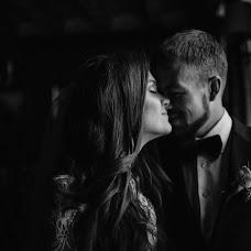 Wedding photographer Vitaliy Zimarin (vzimarin). Photo of 25.02.2018