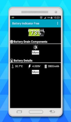 バッテリーインジケーター無料のおすすめ画像1