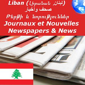 Lebanon Newspapers