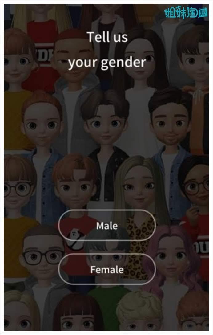 ZEPETO性別