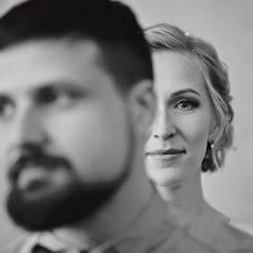Wedding photographer Andrey Pustovit (mr1myphoto). Photo of 17.12.2016