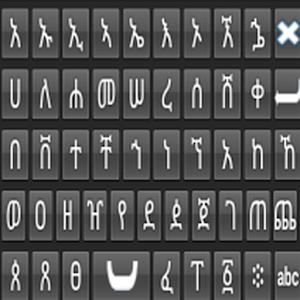 download Amharic Keyboard apk
