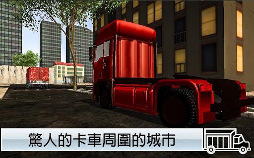 貨運拖車運輸卡車