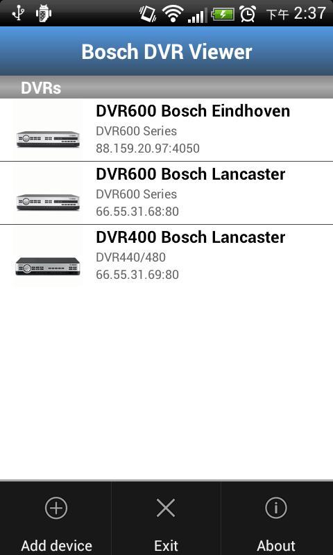 Скриншот Bosch DVR Viewer