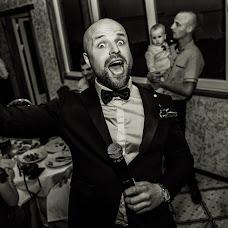 Wedding photographer Mariya Chernova (Marichera). Photo of 29.09.2018