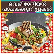 Vegetarian Recipes In Malayalam