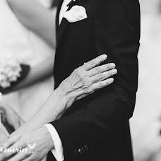 Wedding photographer Karolina Moskała (landofmemories). Photo of 15.02.2016