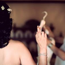 Fotógrafo de bodas Ana Mira (anamira). Foto del 09.05.2015