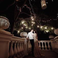 Wedding photographer Anastasiya Eremina (Grits). Photo of 05.05.2018