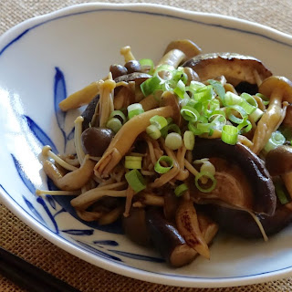 Sauteed Mushrooms With Soy Sauce Recipes.