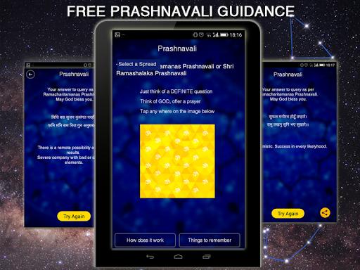 Prashnavali by Astrospeak  screenshots 4