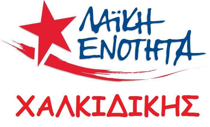 C:\Users\Nikolaos\Desktop\11891976_955794604484374_6363661531449669964_n.jpg