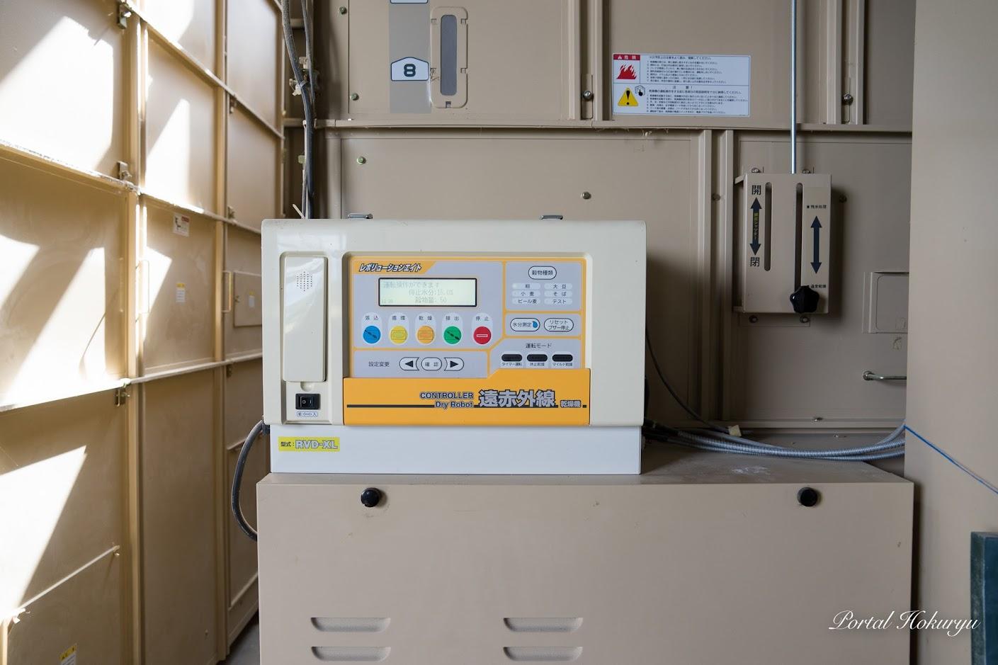 遠赤外線乾燥機のコントロールパネル