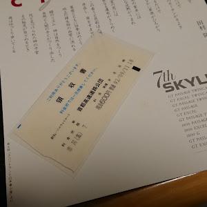 スカイライン HR31のカスタム事例画像 jinさんの2020年07月12日23:13の投稿
