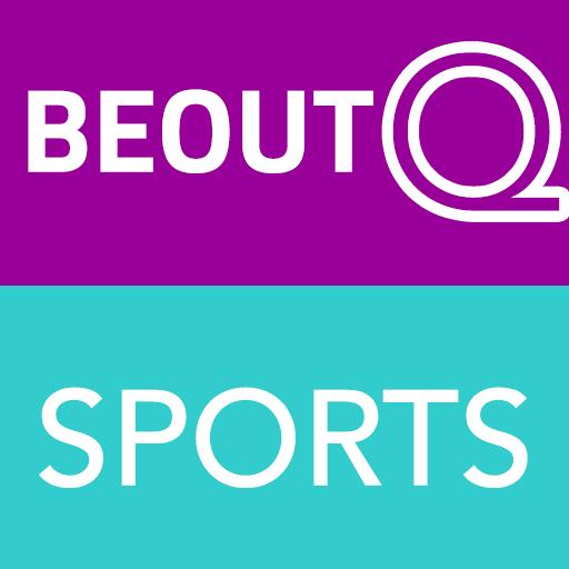 BeoutQ Sports  بث مباشر كاس العالم 2018